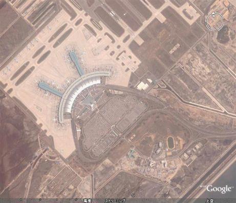 空港_R.jpg