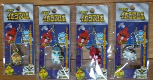 三重戦士イセシマロボ