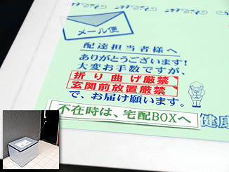 20111013-66670-1.jpg