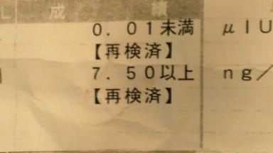 2011-05-10 07:12:56