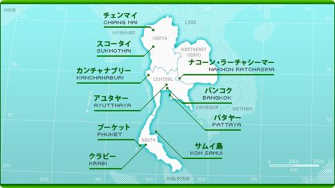 タイ全体地図.jpg