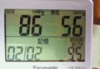2010-08-18 13:40:22