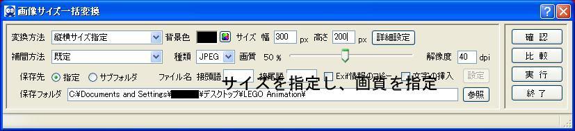 LEGO説明4.jpg