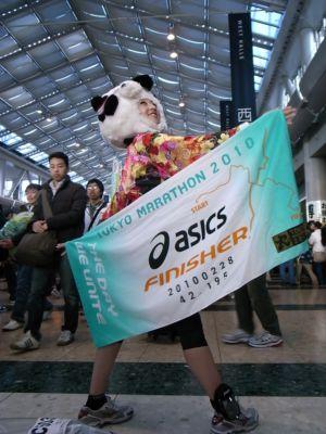 東京マラソン2010 芸能人