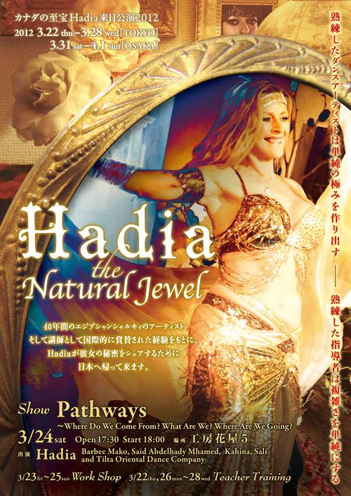 Hadia the Natural Jewel