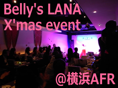 Belly's LANA Xmas event
