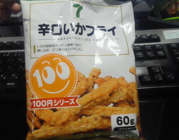 20110810_ika.jpg