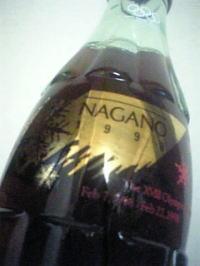 コカ・コーラ1998