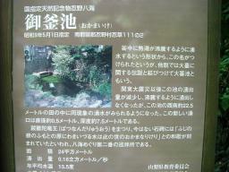 2007.6.2~3 河口湖旅行