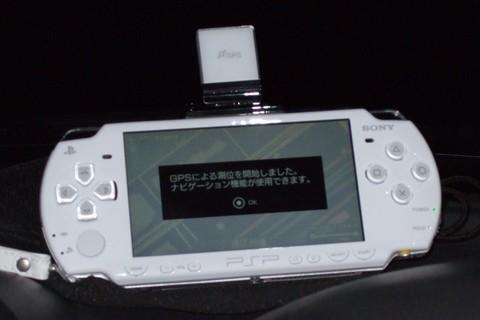 maplus2 PSP02