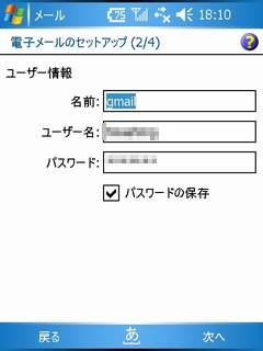 Gmail@ZERO3 02