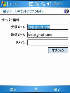Gmail@ZERO3 03