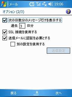 Gmail@ZERO3 04