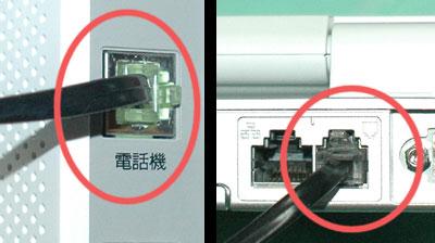 fax-01.jpg