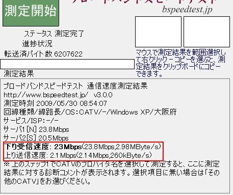 jcom-01.JPG