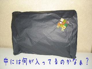 DSC00627_00.jpg