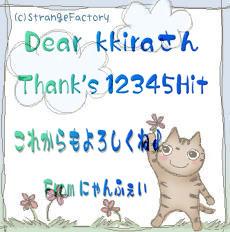 Dear-kkiraさん.jpg