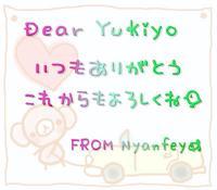 Dear-Yukiyo