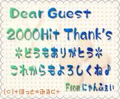 Dear Guest 2000Hit Thank's