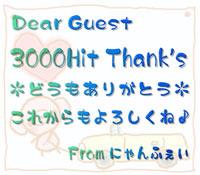 Dear Guest 3000Hit Thank's
