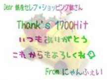 Dear--銀座セレブ・ショッピングさん