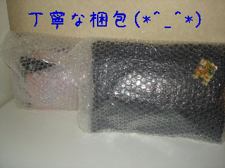 DSC00624_00.jpg