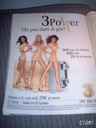 pubblicita 2