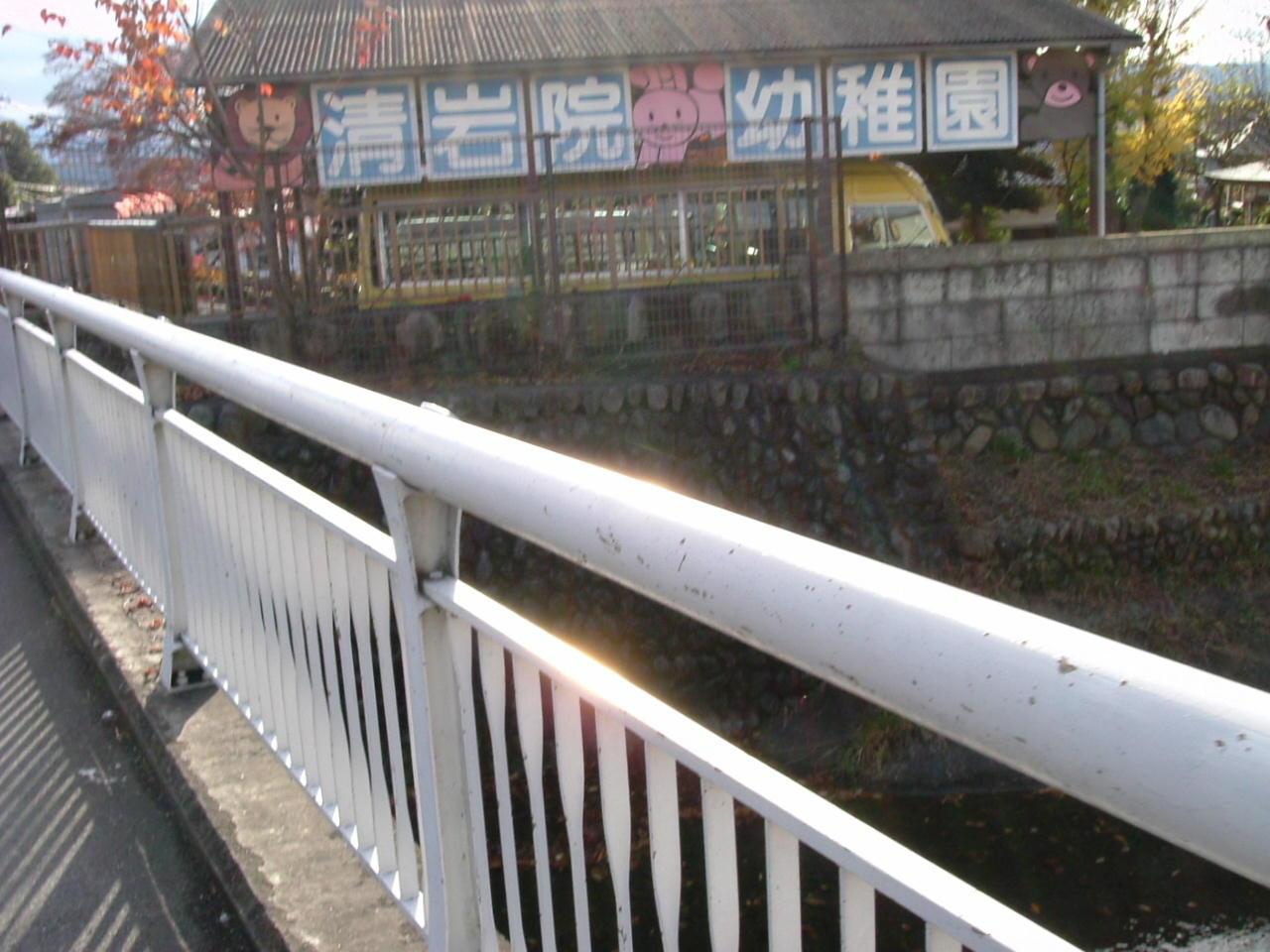 清岩院橋3.jpg