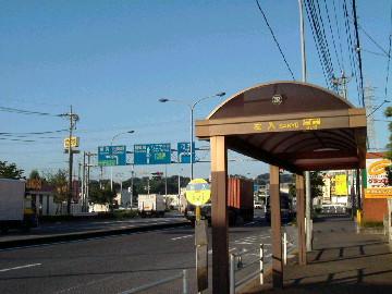 左入町交差点バス停