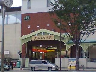 五日市駅前風景