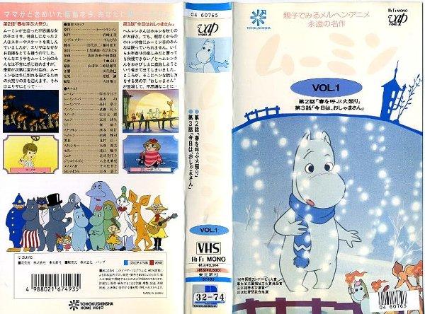 新着記事一覧 中古ビデオ 中古dvd 販売 あるあるビデオドットコム