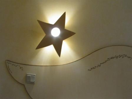 ホテルウェルカム23号室