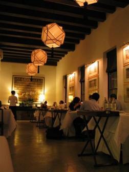 ラチャマンカーレストラン