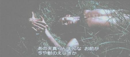 アシルトの死