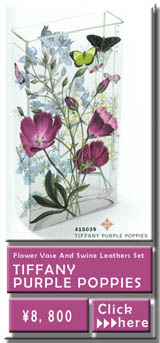 TIFFANY PURPLE POPPIE.jpg