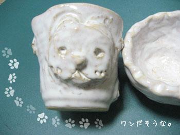 yakimono2