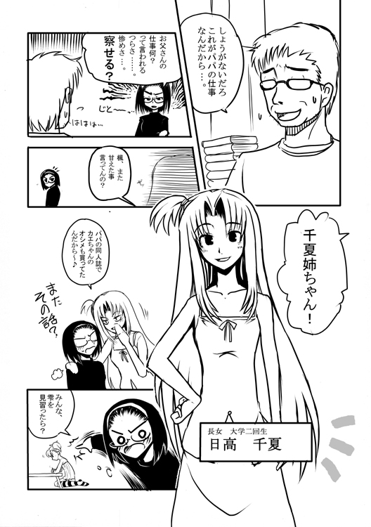 本編01_03g.jpg