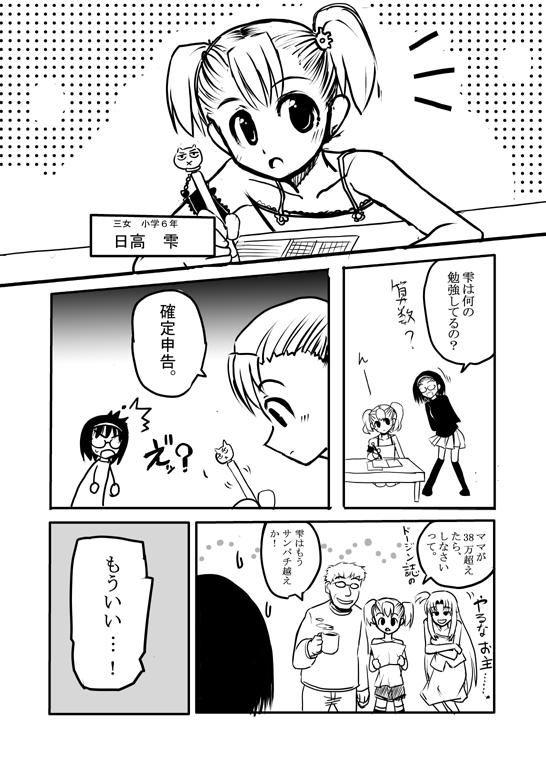 本編01_04g.jpg