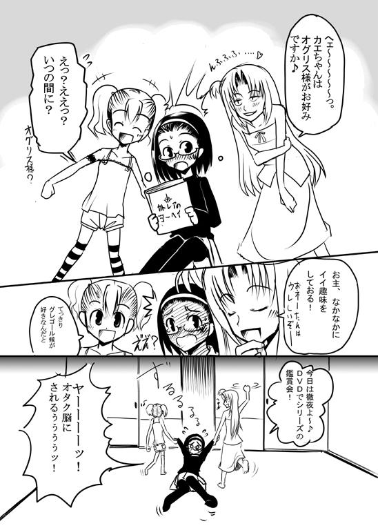 本編01_08g.jpg
