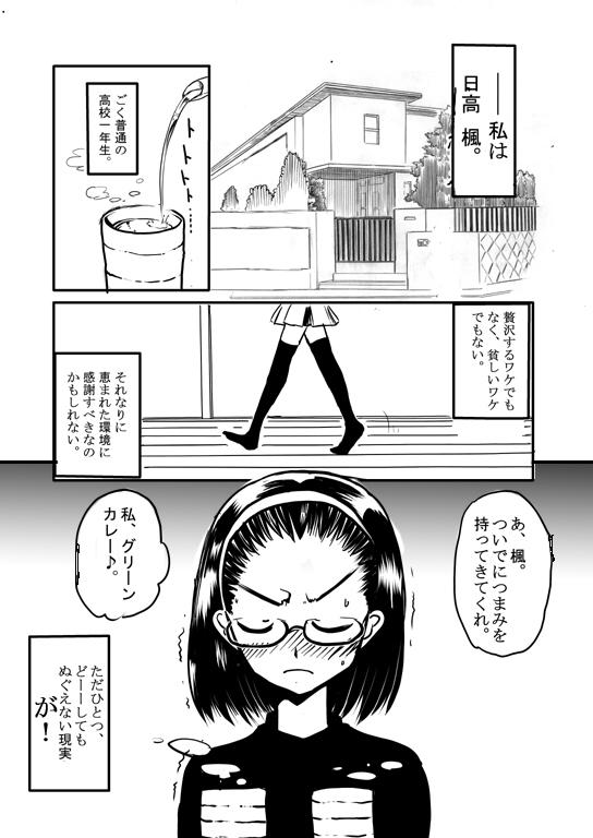 本編01_01g.jpg
