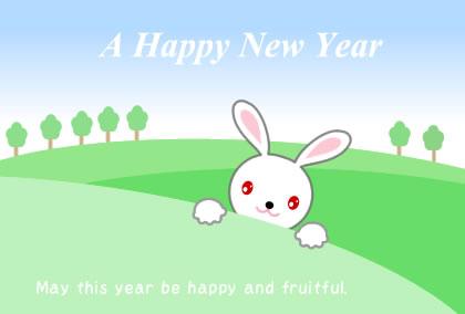 謹賀新年2011