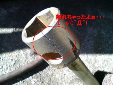 '08.12.16 2tトラックタイヤ交換(車載工具が・・・) 007.jpg