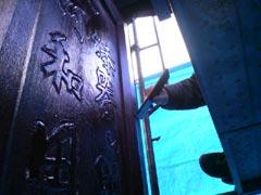 '08.12.19 某組合青年部作業最終日(拭き漆作業1) 005.jpg