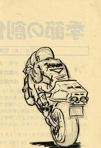 筆描き『3MAと私』