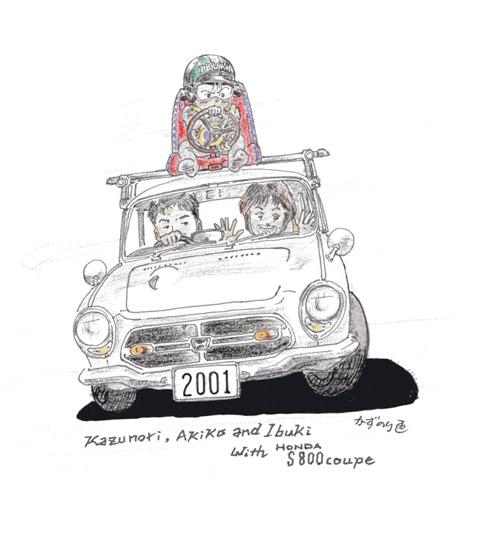 2001 年賀状(S800C)