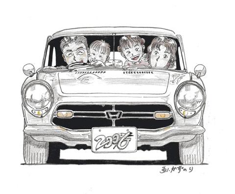 エスハチクーペ&yamasada家族