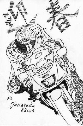 2010.1.1 迎春(3MAイラスト)
