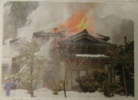 '10.2.1 1月最後の休日に 004(福井新聞の記事).jpg