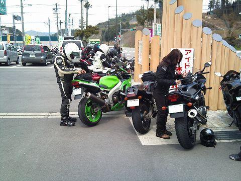 2011.4.24&5.1 久々の周山ツーリング&アフターメンテ 004