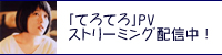 yanojunko_banner